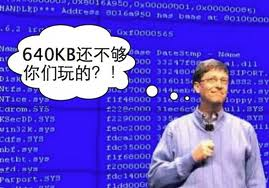 Bill Gates - 640 KB